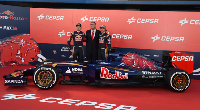 F1: Toro Rosso STR10 breaks cover in Jerez
