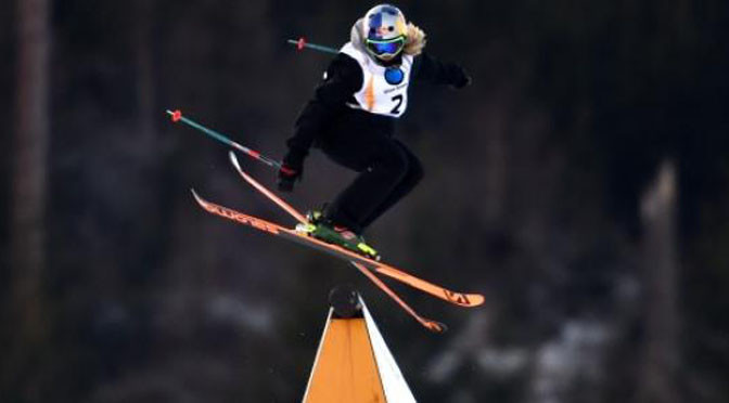 Ski Slopestyle: British skier Katie Summerhayes wins world silver